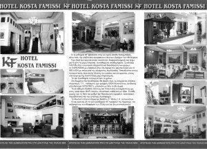 D'un point de vue pratique Hotel-Kosta-Farmissi-300x215